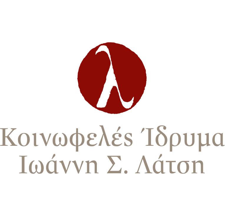 Κοινωφελές Ίδρυμα Ιωάννη Σ. Λάτση