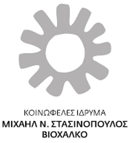 Κοινωφελές Ίδρυμα Μιχαήλ Ν. Στασινόπουλος ΒΙΟΧΑΛΚΟ