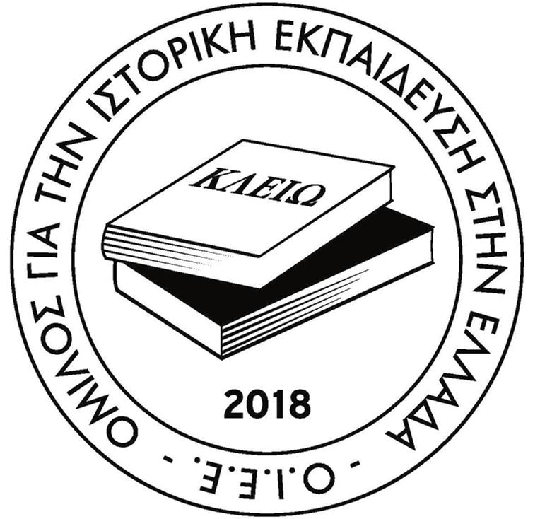 Όμιλος για την Ιστορική Εκπαίδευση στην Ελλάδα (Ο.Ι.Ε.Ε.)